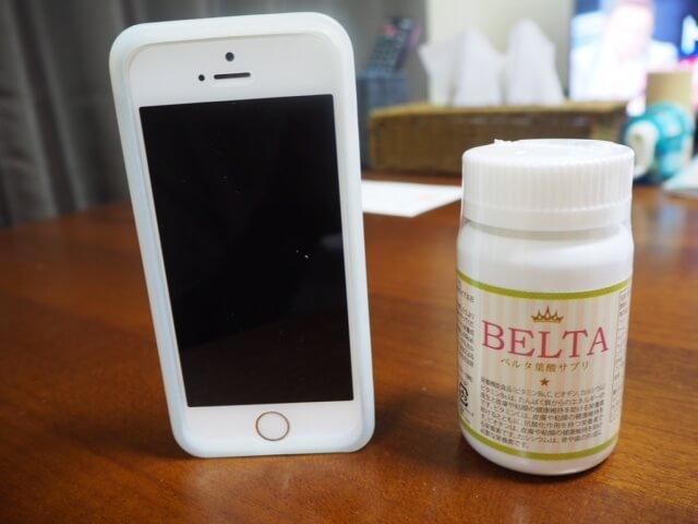 ベルタ葉酸サプリのサイズ